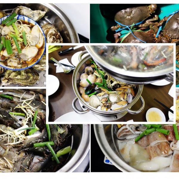 台南市 餐飲 鍋物 其他 蒸氣海鮮桑拿鍋