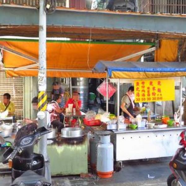 台北市 餐飲 夜市攤販小吃 萬大路麵店