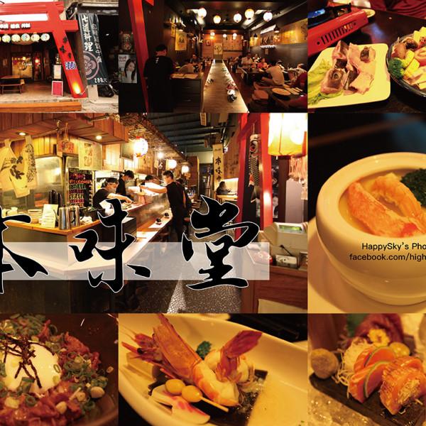 台南市 餐飲 日式料理 本味堂日式酒食