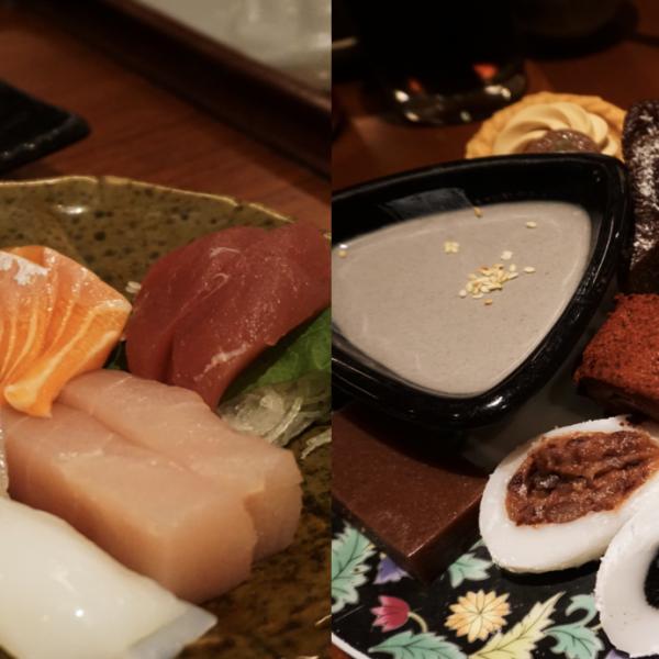 台北市 餐飲 日式料理 台北君悅酒店彩日本料理