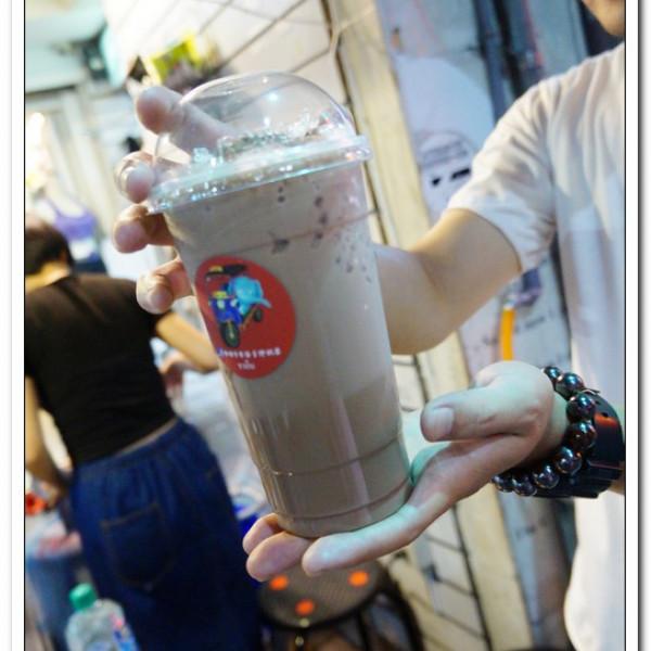 新北市 餐飲 飲料‧甜點 冰店 嘟嘟車曼谷手沖奶茶 (板橋店)