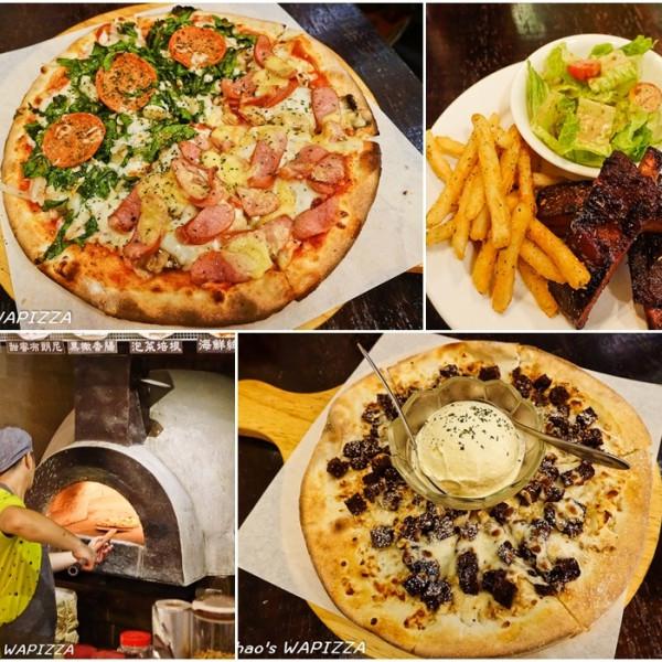 台北市 餐飲 義式料理 WaPizza瓦比薩