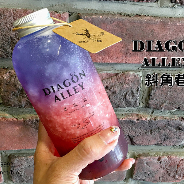 台南市 餐飲 飲料‧甜點 飲料‧手搖飲 斜角巷 Diagon Alley (台南成大店)