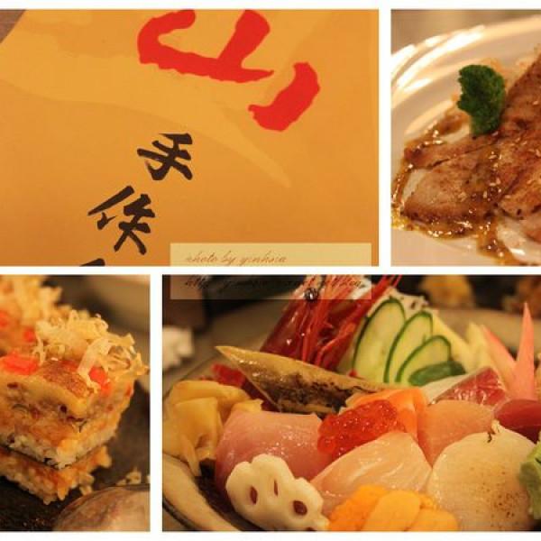 新北市 餐飲 日式料理 山手作食場