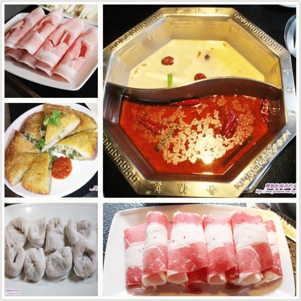 台南市 餐飲 鍋物 火鍋 蜀姥香麻辣鍋府前店