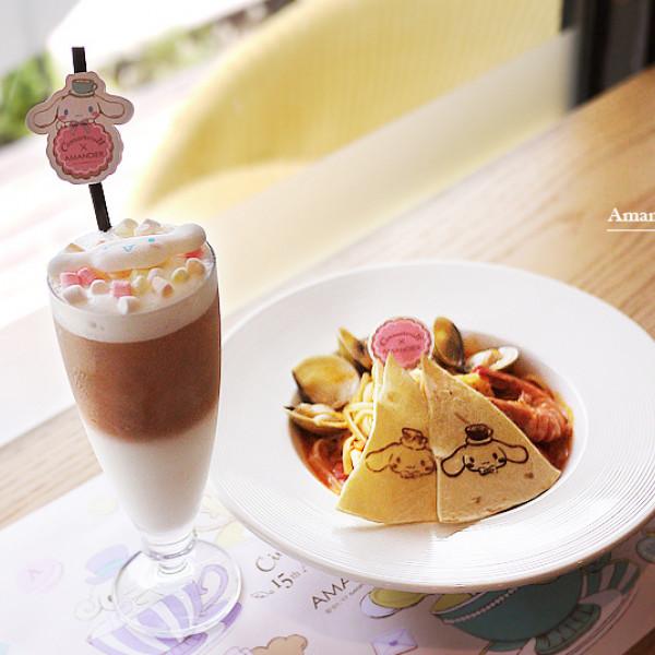 台北市 美食 餐廳 烘焙 蛋糕西點 Amandier雅蒙蒂法式甜點