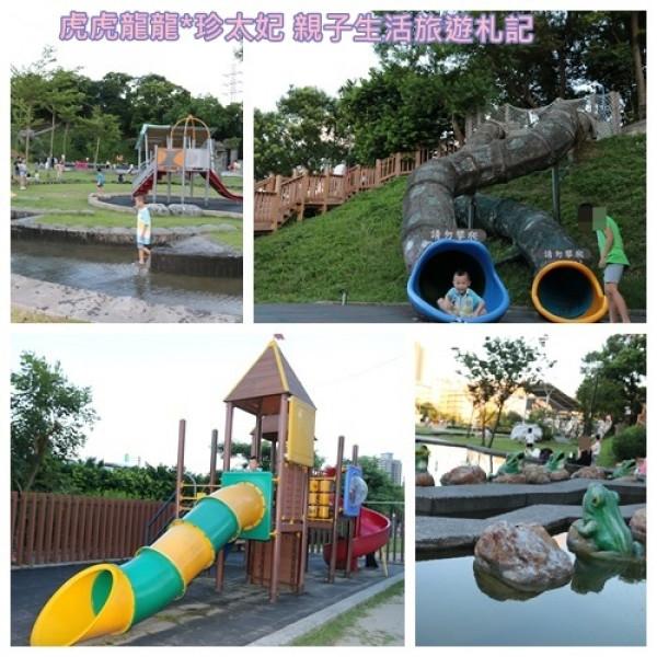 新北市 觀光 公園 錦和運動公園