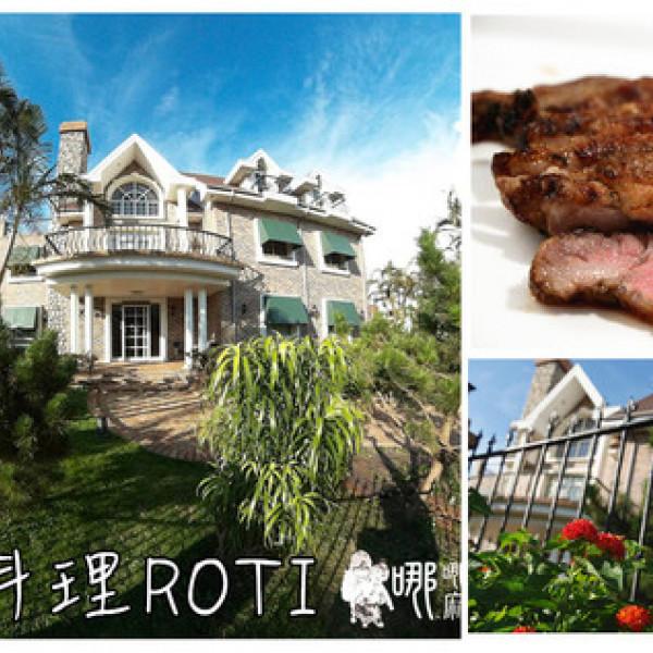 新竹市 餐飲 法式料理 厚醍料理ROTI