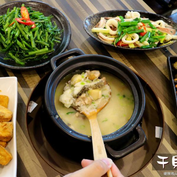 台南市 餐飲 中式料理 粥皇