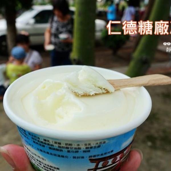 台南市 餐飲 飲料‧甜點 甜點 仁德糖廠