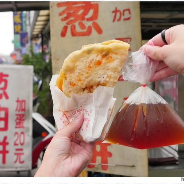 台中市 餐飲 台式料理 成功路無名蔥油餅刈包
