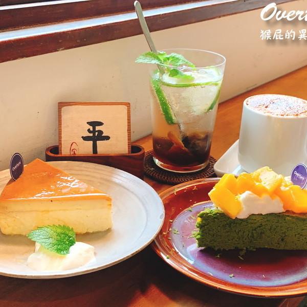 台中市 餐飲 糕點麵包 Overture序曲