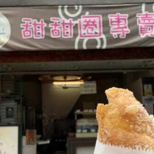 台南市 餐飲 飲料‧甜點 甜點 亞米甜甜圈專賣店