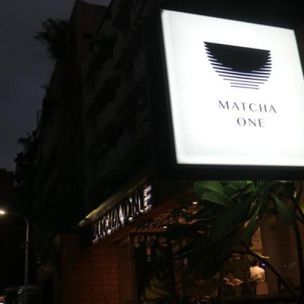 台北市 餐飲 飲料‧甜點 飲料‧手搖飲 Matcha One