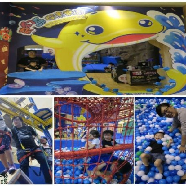 高雄市 觀光 休閒娛樂場所 奇幻島探索樂園-義大館