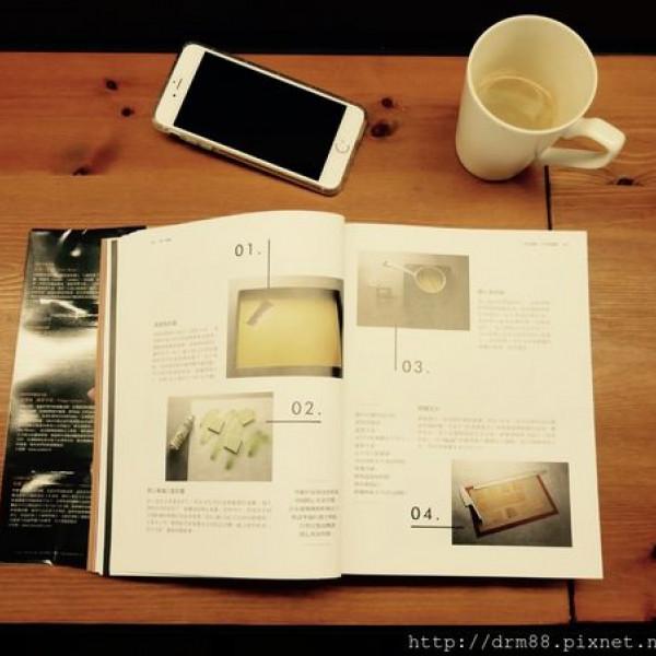 台北市 購物 特色商店 益品書屋 EP BOOKS