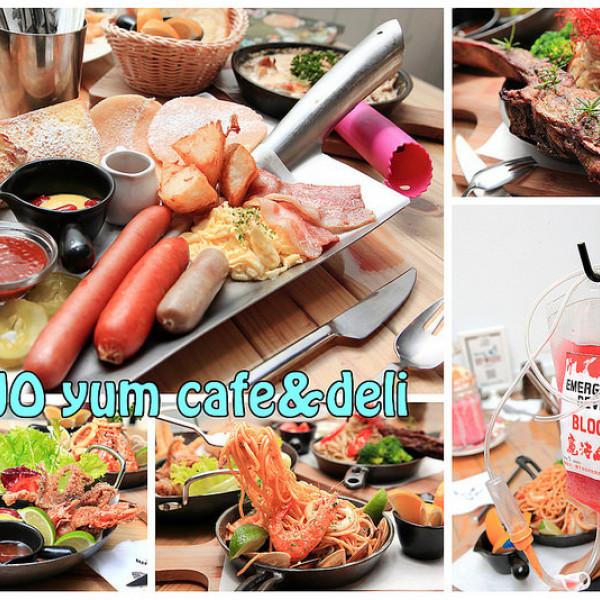桃園市 餐飲 多國料理 多國料理 JOJO yum cafe&deli