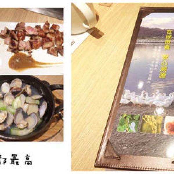 台中市 餐飲 燒烤‧鐵板燒 鐵板燒 hot7新鐵板料理(台中大里店)