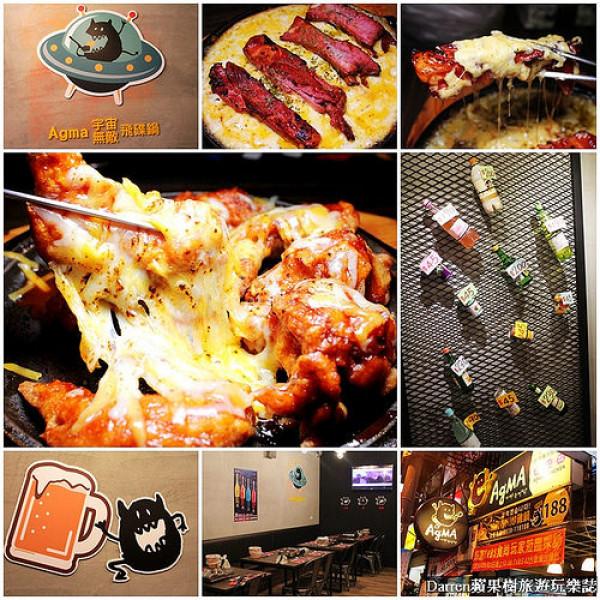 桃園市 餐飲 韓式料理 AgMA起司惡魔