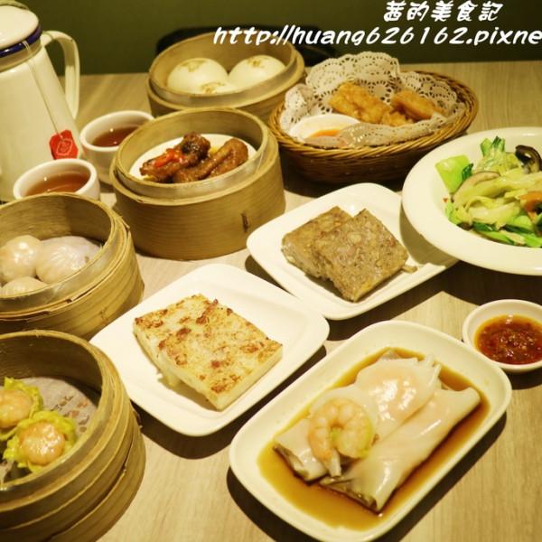 新北市 餐飲 港式粵菜 貍小籠