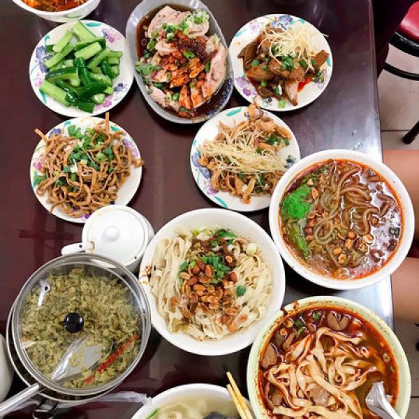 桃園市 餐飲 中式料理 三妹四川風味小吃