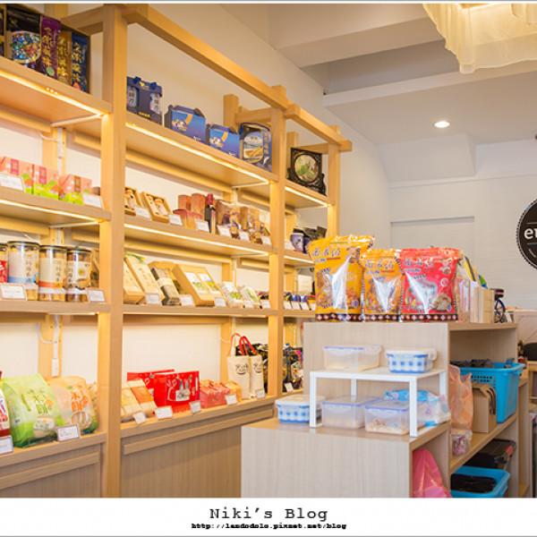 台東縣 購物 特產伴手禮 悠瑞客禮品工坊