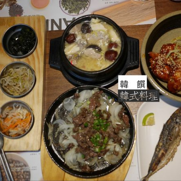 新北市 餐飲 韓式料理 飯饌 BANNCHAN (板橋店)
