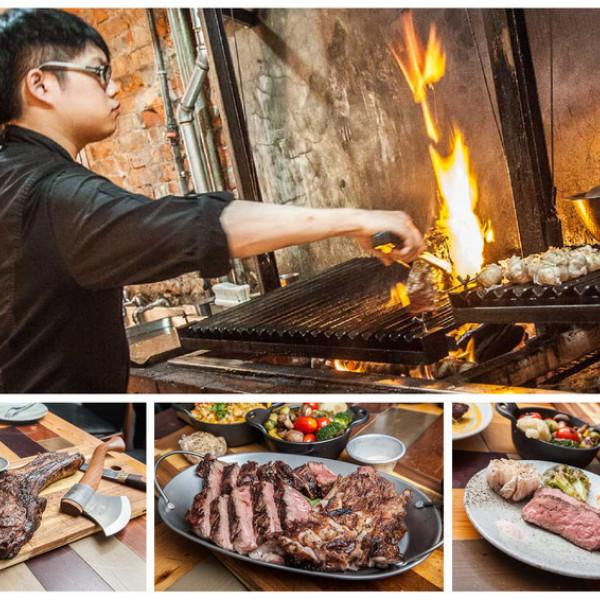 台北市 餐飲 燒烤‧鐵板燒 其他 棧直火廚房 Zhan F-U Kitchen