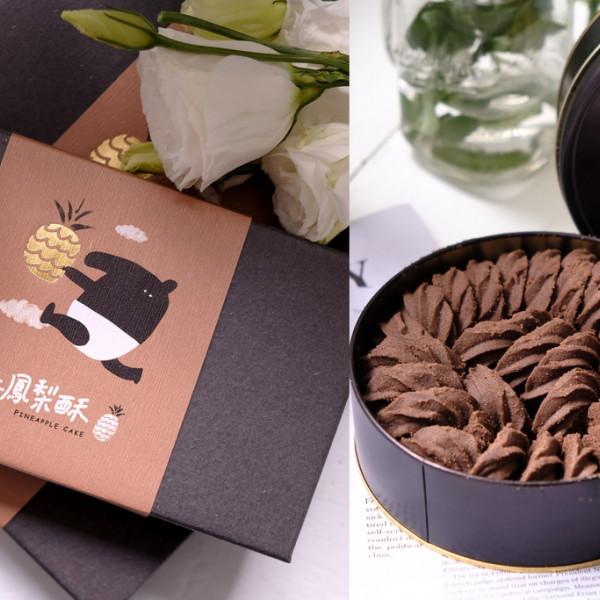 台北市 餐飲 飲料‧甜點 甜點 伊莎貝爾(南京店)