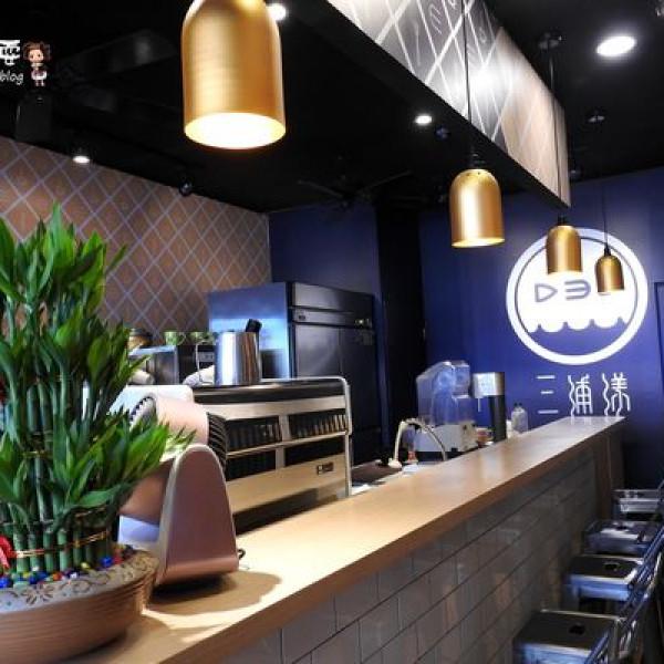 屏東縣 餐飲 咖啡館 三浦漾新日式咖啡廳(廣東路門市)