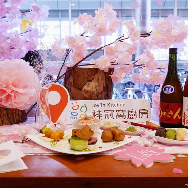 台北市 餐飲 主題餐廳 親子餐廳 台北料理教室|親子廚房推薦|特色烹飪課程 - 桂冠窩廚房