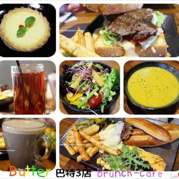 台中市 餐飲 美式料理 Butter巴特3店 brunch-cafe
