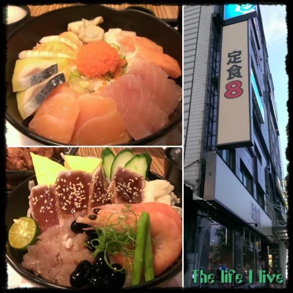 嘉義市 餐飲 日式料理 丼飯‧定食 定食8