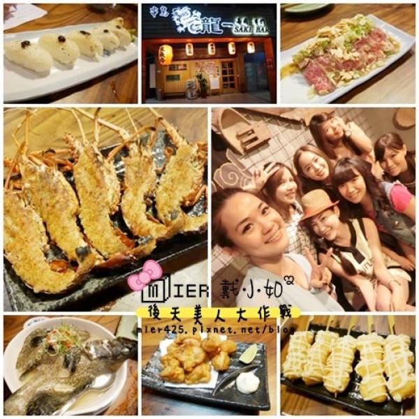 台北市 餐飲 日式料理 串鳥瀧一