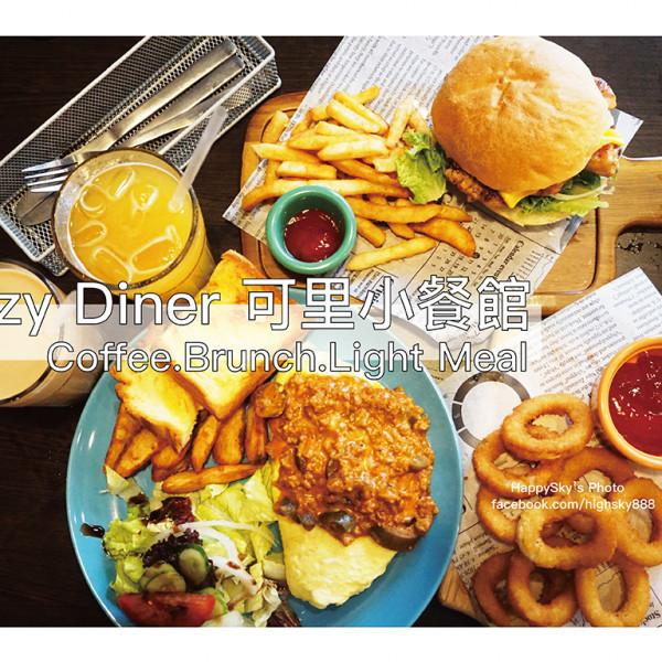 高雄市 餐飲 多國料理 其他 Cozy Diner   可里