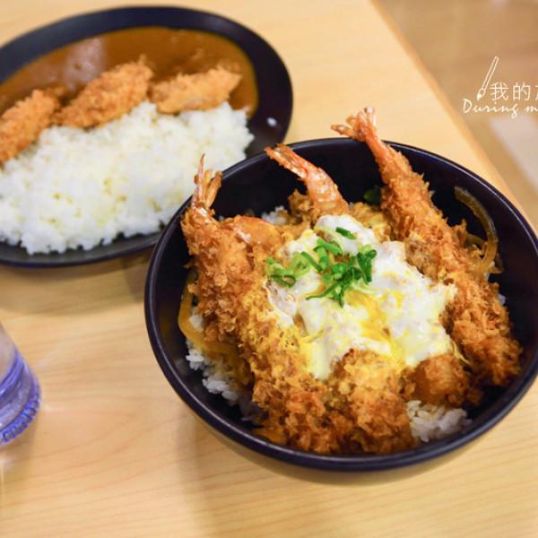 台北市 餐飲 日式料理 吉豚屋 (誠品信義店)