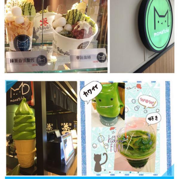 桃園市 餐飲 飲料‧甜點 冰店 一抹綠 (中壢大江店)