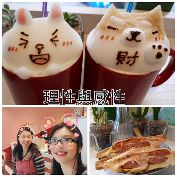桃園市 美食 餐廳 咖啡、茶 咖啡、茶其他 理性與感性