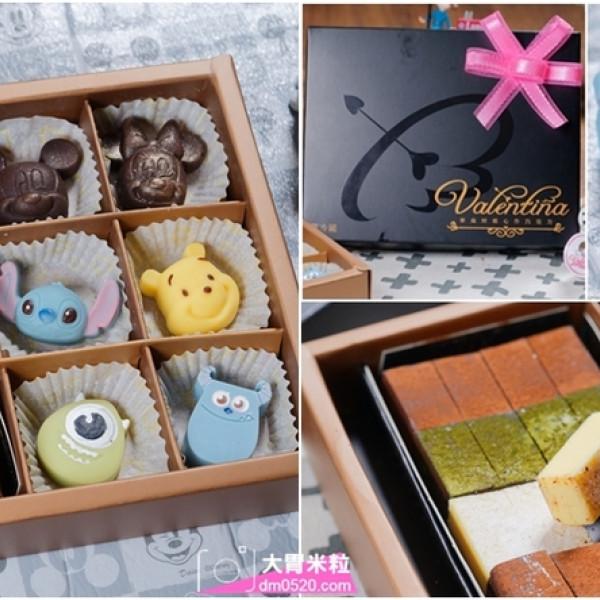 台南市 美食 餐廳 零食特產 華侖婷娜巧克力