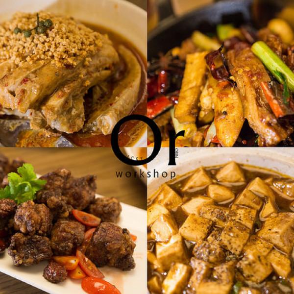 台北市 餐飲 中式料理 開飯川食堂(敦化店)