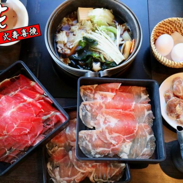 台南市 餐飲 日式料理 澄花壽喜燒 東和店