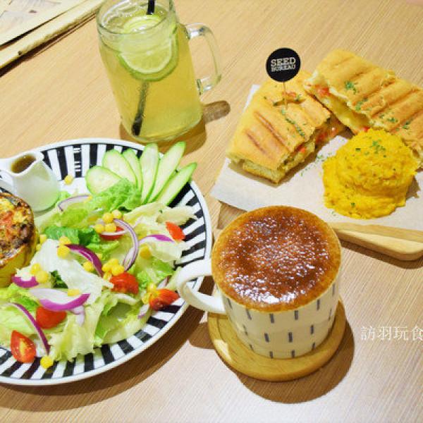 台北市 餐飲 茶館 SEED BUREAU