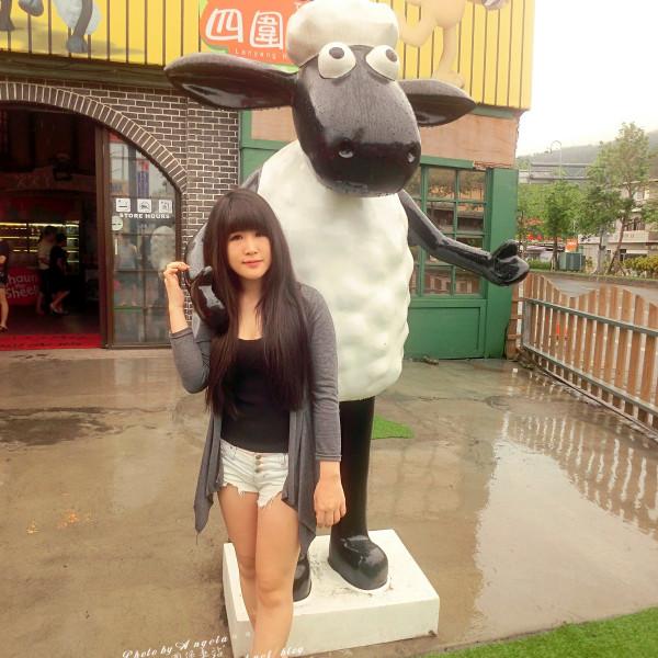 宜蘭縣 觀光 動物園‧遊樂園 《笑笑羊》小羊肖恩四圍堡車站主題館