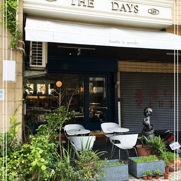 高雄市 餐飲 咖啡館 日日咖啡The Days Cafe & brunch