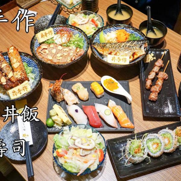 台中市 餐飲 日式料理 丼飯‧定食 丼手作-丼飯、壽司、越光米