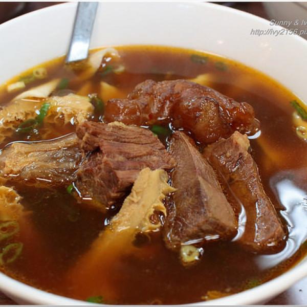 台北市 餐飲 麵食點心 老山東牛肉麵