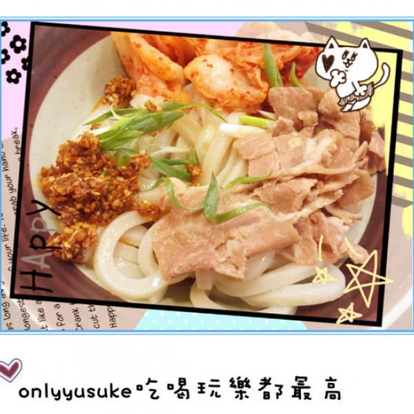 桃園市 餐飲 日式料理 四國大和製麵所