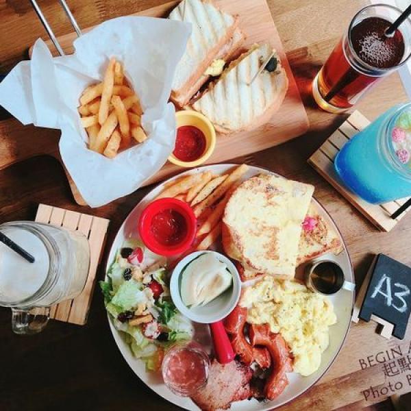 新北市 餐飲 咖啡館 起點Cafe BEGIN AGAIN