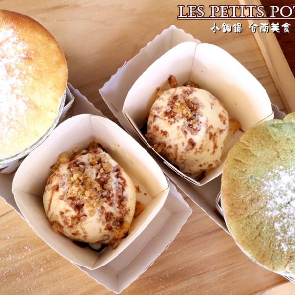 台南市 餐飲 飲料‧甜點 甜點 Les Petits Pots 小銅鍋  台南美食 舒芙蕾/甜點正興店