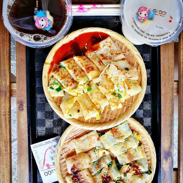 台中市 餐飲 夜市攤販小吃 三喜蛋餅